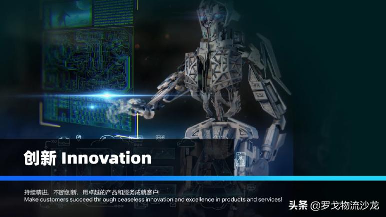 技术创新+全球化,能否让唯智下个20年智领全球物流数字化变革?